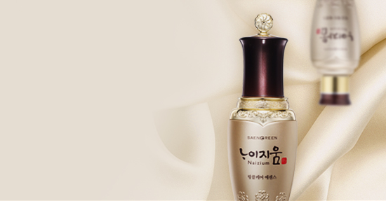 Naijium wrinkles care essence